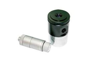 Ocular Starguider 12.5mm com Retículo Iluminado
