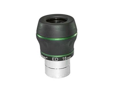 "Ocular Starguider Dual ED 18mm - 1.25"""